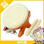 ショッピングWii Wii U 太鼓とバチ 太鼓の達人 コントローラー ニンテンドー 任天堂 Nintendo ゲーム機 中古 送料無料