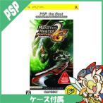 PSP モンスターハンター ポータブル 2nd G PSP the Best ソフト プレイステーションポータブル 中古 送料無料