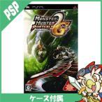 PSP モンスターハンターポータブル 2ndG モンハン2ndG モンハン 2 ソフト プレイステーションポータブル 中古 送料無料