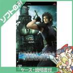 PSP ソフト クライシス コア ファイナルファンタジーVII 通常版 FF7 ソフト プレイステーションポータブル 中古 送料無料