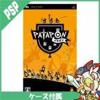 PSP PATAPON パタポン ソフト プレイステーションポータブル 中古 送料無料