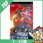 PSP KOEI The BEST 信長の野望 烈風伝 with パワーアップキット ソフト プレイステーションポータブル 中古 送料無料