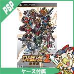 PSP 第2次スーパーロボット大戦Z 破界篇 SPECIAL ZII-BOX ソフト プレイステーションポータブル 中古 送料無料