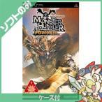 PSP モンスターハンターポータブル ソフト プレイステーションポータブル 中古 送料無料