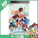 PSP うたの プリンスさまっ MUSIC2 ソフト 中古 送料無料