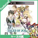 PS3 テイルズ オブ エクシリア 特典なし ソフト プレステ3 プレイステーション3 PlayStation3 SONY 中古 送料無料