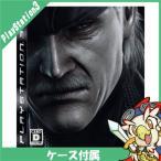 PS3 メタルギアソリッド4 ガンズ・オブ・ザ・パトリオット 通常版 メタルギアソリッド ソフト プレステ3 プレイステーション3 中古 送料無料