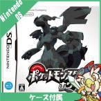 DS ポケットモンスター ホワイト ソフト ニンテンドー 任天堂 Nintendo 中古 送料無料