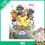 Wii ウィー ポケパークWii ~ピカチュウの大冒険~ 特典無し ソフト ニンテンドー 任天堂 Nintendo 中古 送料無料