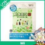 Wii ウィー Wiiであそぶ ピクミン2 ソフト ニンテンドー 任天堂 Nintendo 中古 送料無料