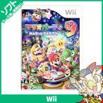 Wii ウィー マリオパーティ9 ソフト ニンテンドー 任天堂 Nintendo 中古 送料無料