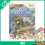 Wii GO VACATION ソフト 中古
