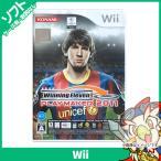 Wii ウィー ウイニングイレブンプレーメーカー 2011 ソフト ニンテンドー 任天堂 Nintendo 中古 送料無料