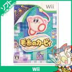 Wii ウィー 毛糸のカービィ ソフト ニンテンドー 任天堂 Nintendo 中古 送料無料