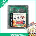 GBC とっとこハム太郎2 ハムちゃんず大集合でちゅ ソフトのみ 箱取説なし カートリッジ ゲームボーイカラー GameBoyColor レトロゲーム 中古