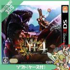 3DS モンスターハンター4 モンハン4 ソフト ニンテンドー 任天堂 NINTENDO 中古 送料無料