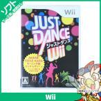 Wii ウィー JUST DANCE Wii ジャストダンス ソフト ニンテンドー 任天堂 NINTENDO 中古 送料無料