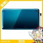 3DS ニンテンドー3DS 本体 タッチペン付き アクアブルー 中古 送料無料