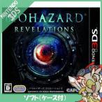 3DS バイオハザード リベレーションズ ソフト 中古