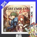 「3DS 通常版 ファイアーエムブレム Echoes もうひとりの英雄王 ソフト 新品」の画像