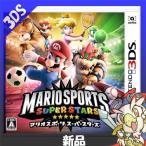 3DS マリオスポーツ スーパースターズ ソフト ニンテンドー 任天堂  NINTENDO 新品 送料無料