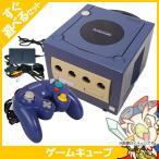 ゲームキューブ GC GAMECUBE 本体 バイオレット ニンテンドー 任天堂 Nintendo 中古 すぐに遊べるセット