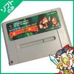 スーパーファミコン スーファミ スーパードンキーコング ソフト SFC ニンテンドー 任天堂 NINTENDO 中古 送料無料