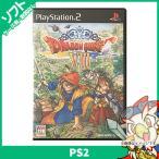 PS2 ドラクエ8 ドラゴンクエストVIII 空と海と大地と呪われし姫君 ソフト プレステ2 プレイステーション2 PlayStation2 SONY 中古 送料無料