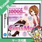 DS わがままファッション ガールズモード ソフト ニンテンドー 任天堂 NINTENDO 中古 送料無料