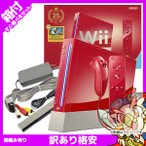 Wii ウィー 本体 スーパーマリオ25周年仕様 Wiiリモコンプラス 同梱 RVL-S-RAAV メーカー生産終了 ニンテンドー 任天堂 NINTENDO ゲーム機 中古 送料無料