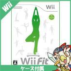 ショッピングWii Wii フィット ソフト単品 ソフト ケースあり Nintendo 任天堂 ニンテンドー 中古 送料無料