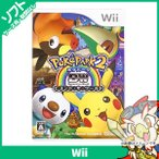 Wii ポケパーク2 Beyond the World ソフト ケースあり 中古