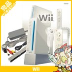 Wii ウィー 本体 シロ  Wiiリモコンジャケット 同梱 ニンテンドー 任天堂 NINTENDO ゲーム機 中古 送料無料 付属品完品