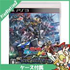 PS3 機動戦士ガンダム EXTREME VS. FULL BOOST プレミアムGサウンドエディション ソフト ケースあり PlayStation3 SONY ソニー 中古 送料無料
