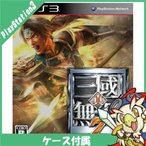 PS3 真・三國無双7 通常版 ソフト ケースあり PlayStation3 SONY ソニー 中古 送料無料