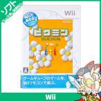 ショッピングWii Wii ウィー Wiiであそぶ ピクミン ソフト ニンテンドー 任天堂 NINTENDO 中古 送料無料