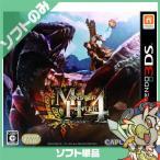 3DS モンスターハンター4 モンハン4 ソフトのみ ニンテンドー 任天堂 NINTENDO 中古 送料無料