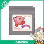 ゲームボーイ 星のカービィ ソフトのみ GAMEBOY ニンテンドー 任天堂 NINTENDO 中古 送料無料