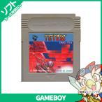 ゲームボーイ テトリス ソフトのみ GAMEBOY ニンテンドー 任天堂 NINTENDO 中古 送料無料