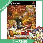 PS2 ドラゴンボールZ3 プレステ2 PlayStation2 ソフト 中古 送料無料