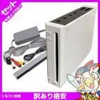 ショッピングWii Wii シロ 白 上フタ無し 4点セット Nintendo 任天堂 ニンテンドー 中古 送料無料