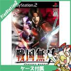 PS2 戦国無双 プレステ2 PlayStation2 ソフト 中古 送料無料