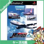 PS2 ジェットでGO!2 プレステ2 PlayStation2 ソフト 中古 送料無料
