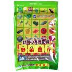 ※メーカー直送・同梱代引き不可 プロトリーフ 園芸用品 野菜の有機肥料 野菜豊作 2kg×10袋