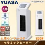 セラミックヒーター ミニ ミニセラミックヒーター YA-SS800V W ホワイト 人感センサー付き 800W スリム コンパクトタワー型 セラミックファンヒーター ユアサ