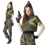 ハロウィン コスプレ アーミー NYW アーミーガール 兵隊 軍隊 セクシー クール 女性 女 衣装 仮装 ポリス 警察 警官 婦人警官