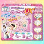 ショッピングおしゃれ おもちゃ 女の子 おしゃれ ハナヤマ チューブレット おしゃれコーデDX ウィンターキャンペーン
