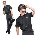 コスプレポリスポリスマンメンズ男性用警官警察制服仮装衣装コスチュームハロウィン