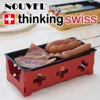 ラクレット ヌベール ヒートチーズ アットホーム swiss/formaggio ラクレットオーブン チーズ かんたん 料理 調理
