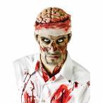 コスプレ ゾンビ Bloody Brain Headpiece ホラー 恐怖 仮装 ハロウィン コスチューム